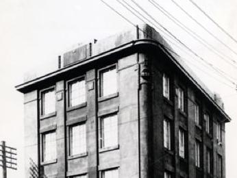 1939-history-image