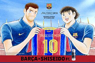 BARÇA×SHISEIDO FC