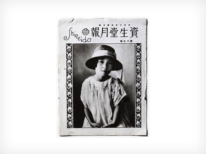 1922-history-image_02